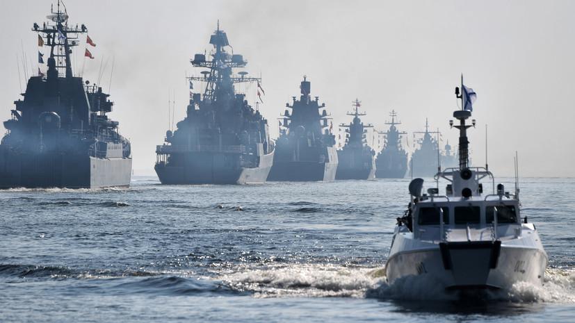«Флот мощной океанской державы»: как в ближайшие годы усилятся боевые возможности российского ВМФ