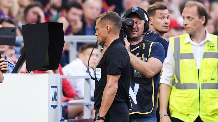 «VAR сыграл против нас, но не против футбола»: что говорили главные тренеры после матча ЦСКА и «Локомотива»