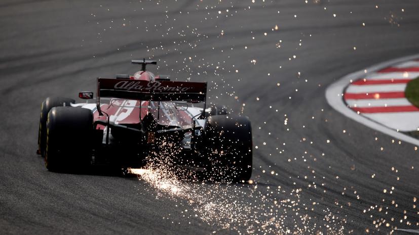 Двое гонщиков Alfa Romeo оштрафованы по итогам Гран-при Германии