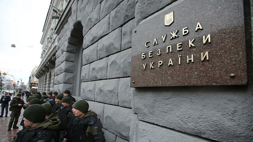 «Часть нелояльных уволят»: почему в команде Зеленского решили сократить полномочия СБУ