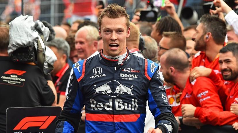 Руководитель Toro Rosso похвалил Квята за третье место на Гран-при Германии