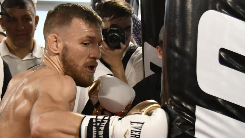 Уайт заявил, что Макгрегор может заменить одного из бойцов в поединке Нурмагомедов — Порье