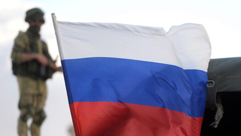 В Генштабе рассказали о кампании по дискредитации России в Сирии