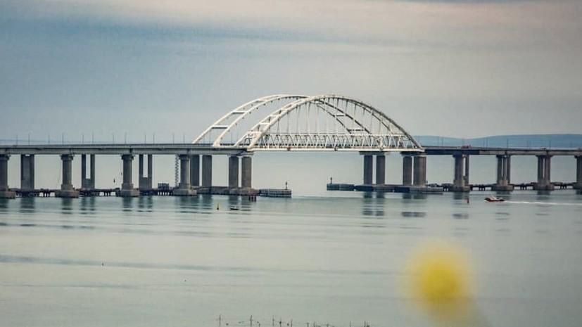 Постпред Зеленского призвал ввести санкции из-за Крымского моста
