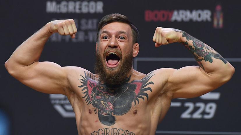 Возможная замена в бое Нурмагомедов — Порье, оскорбления Макгрегора и успехи россиян: последние события в UFC