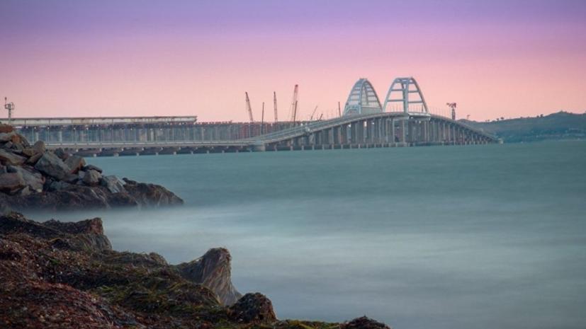 В Крыму оценили призыв к Киеву ввести санкции из-за Крымского моста