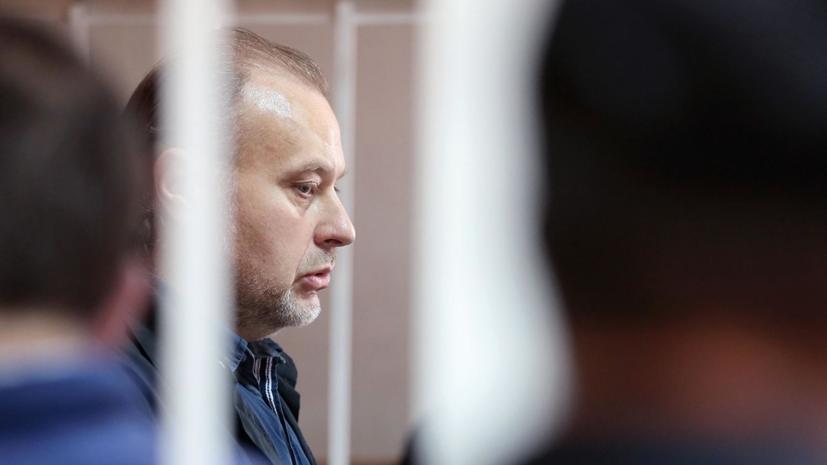 Экс замглавы ФСИН получил семь лет колонии по делу о хищении