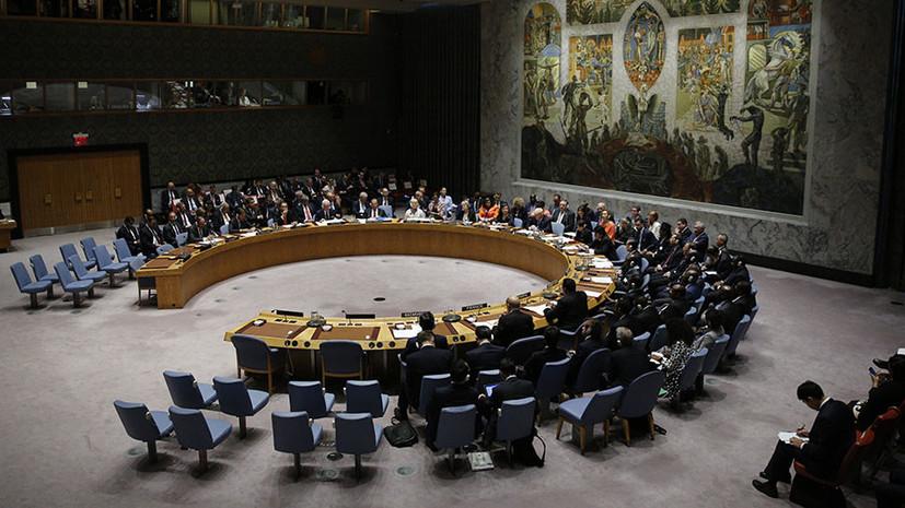 Россия представила в ООН Концепцию безопасности в Персидском заливе