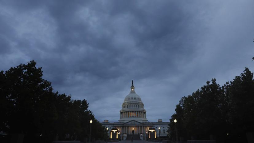 Эксперт оценил идею сенаторов в США о расширении санкций против России