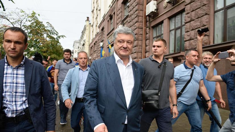 Порошенко заявил об отсутствии уголовных дел против него