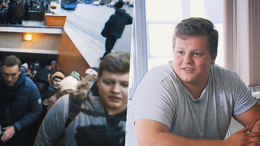 «К волонтёрам всегда относились как к рабам»: добровольный помощник Навального рассказал, как охранял его на митингах