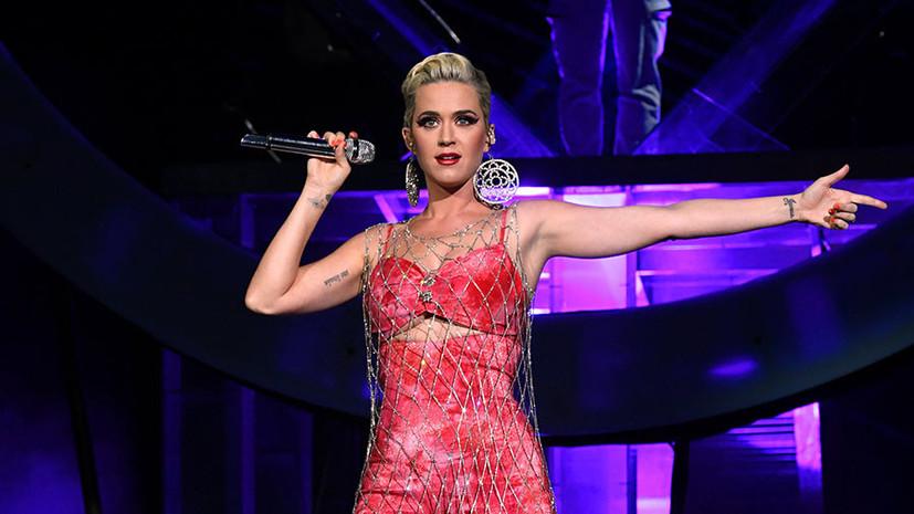 Использовала бит из религиозного рэпа: суд признал плагиатом песню Кэти Перри Dark Horse