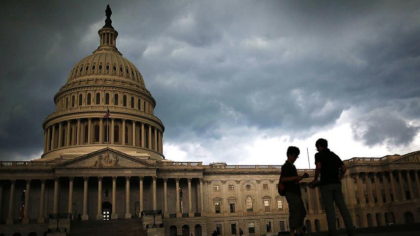 «Бездоказательное хайли лайкли»: в сенате призвали ФБР оценить готовность к «вмешательству» РФ в выборы 2020 года