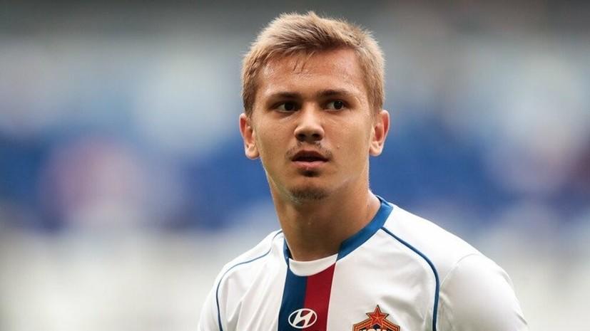Двое россиян вошли в топ-50 перспективных молодых игроков Европы по версии УЕФА