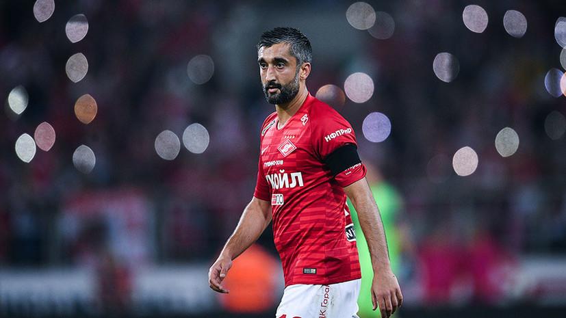 «Не нашёл веских причин продолжать»: Самедов объявил о завершении карьеры футболиста