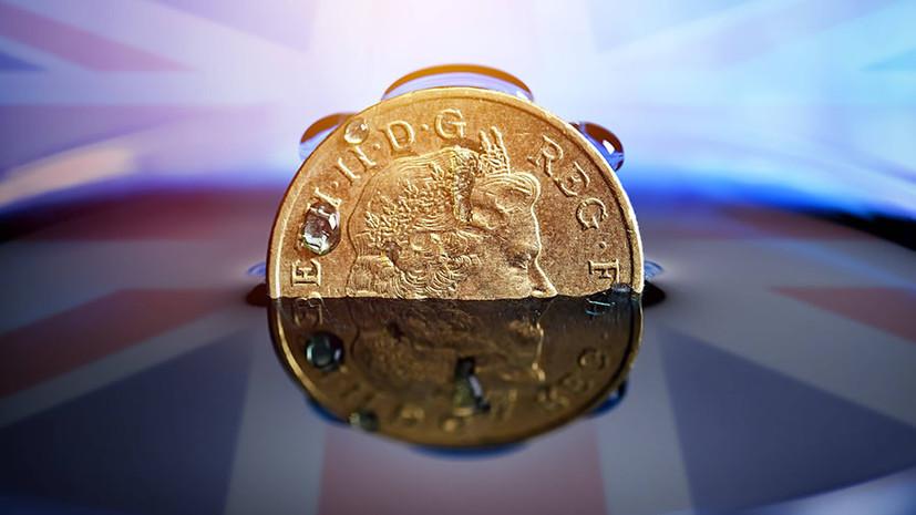 Сигнал Джонсона: почему курс британского фунта обвалился до двухлетнего минимума