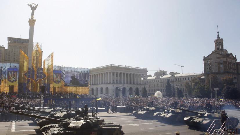 Политолог оценил новый формат проведения Дня независимости Украины