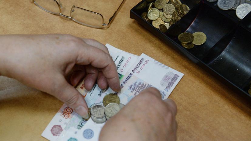 Медведев утвердил правила расчёта прожиточного минимума пенсионеров