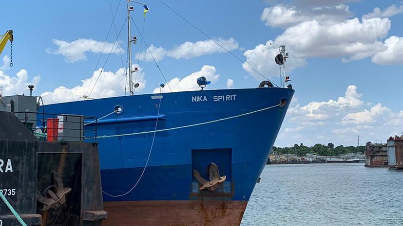 Суд на Украине арестовал российский танкер