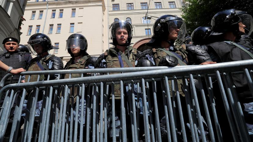 После митинга в Москве возбуждено дело о массовых беспорядках
