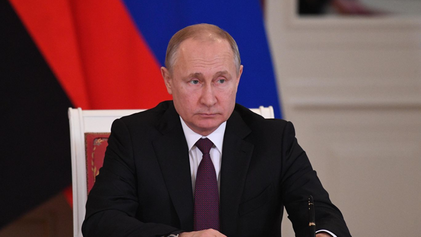 Путин внёс на ратификацию Конвенцию о статусе Каспийского моря