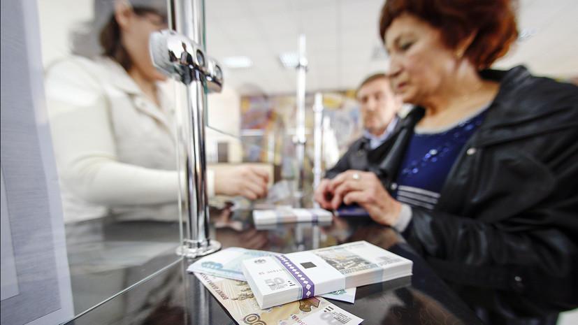 «Исключить необоснованное занижение»: правительство утвердило порядок расчёта прожиточного минимума пенсионеров