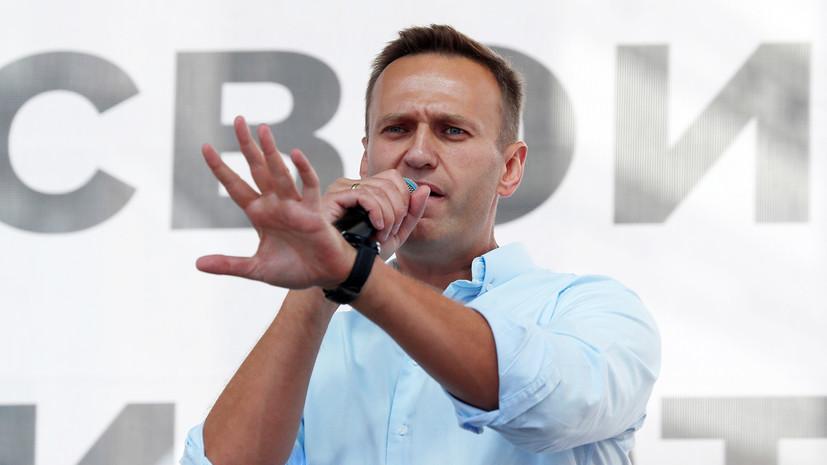 Бывший волонтёр рассказал, как охранял Навального от «демшизы» во время митингов
