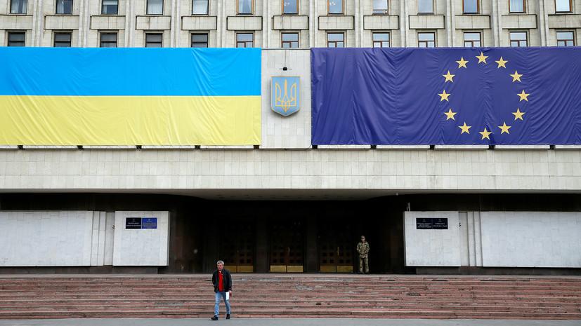 Политолог оценил заявление оппозиции Украины о курсе в НАТО и ЕС