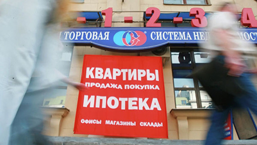 Эксперт прокомментировал вступление в силу закона об ипотечных каникулах