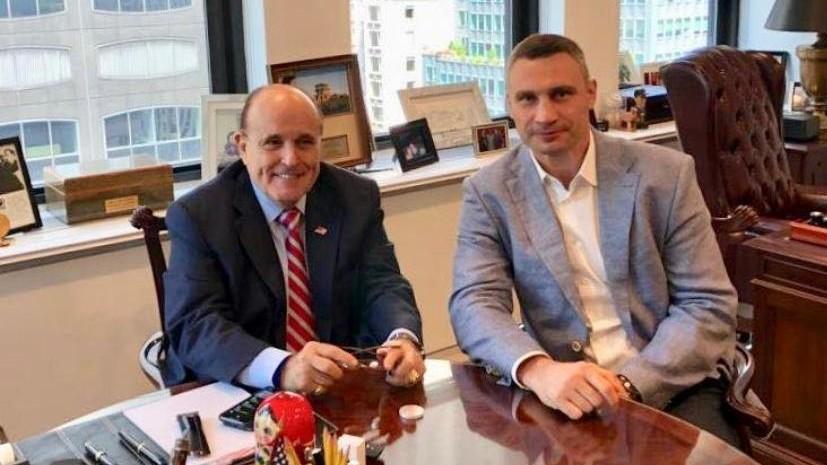 Кличко провёл переговоры с адвокатом Трампа в Нью-Йорке