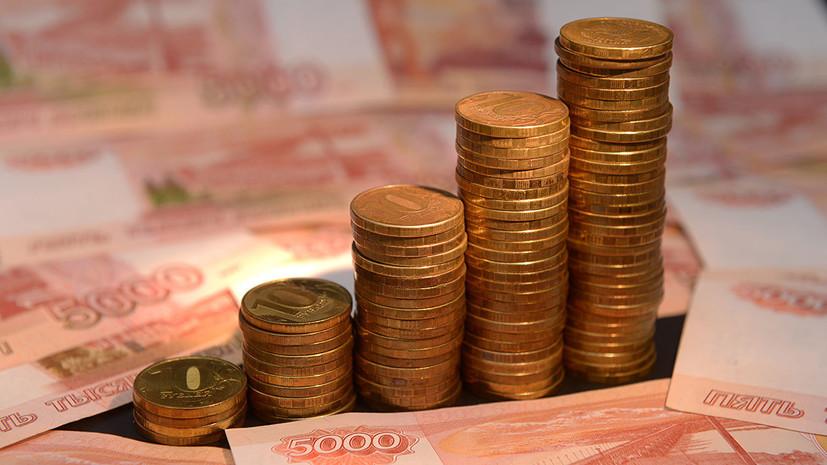 Росстат зафиксировал дефляцию впервые с 2017 года