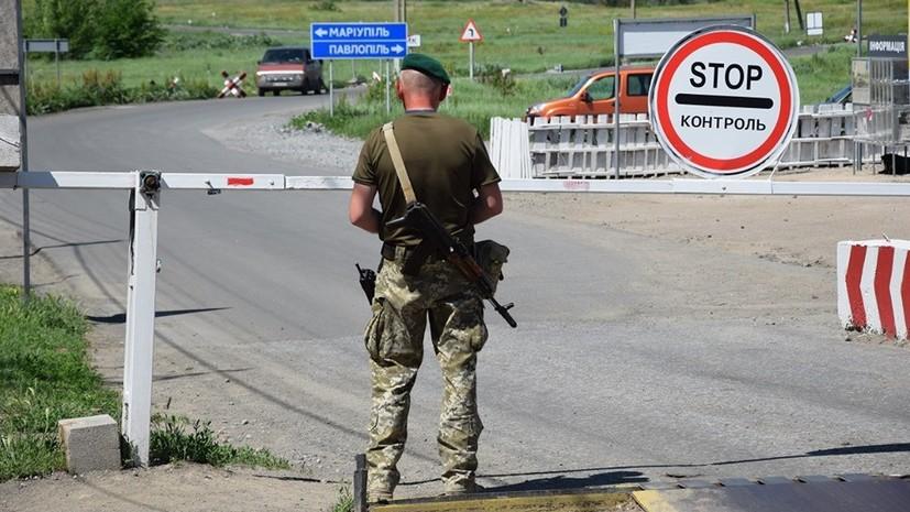 В Донбассе из-за детонации боеприпасов закрыли КПП «Гнутово»