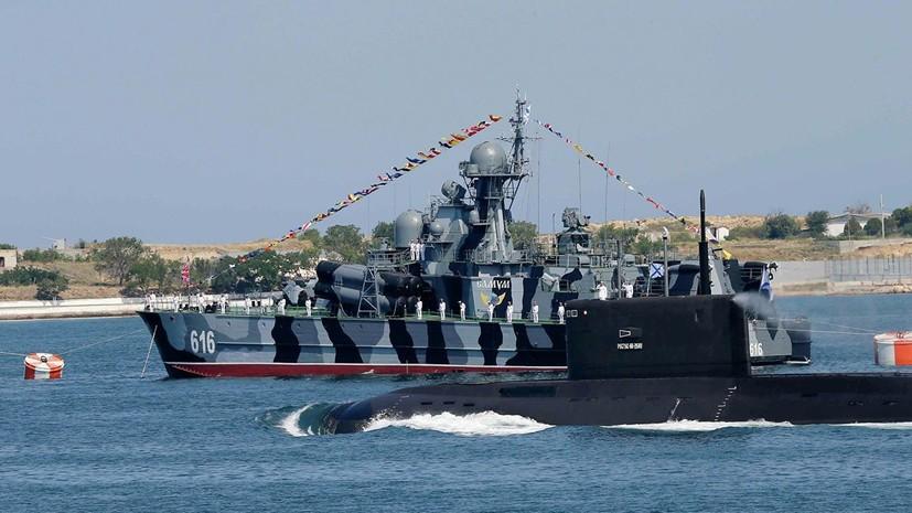 В Госдуме прокомментировали результаты опроса об отношении россиян к ВМФ