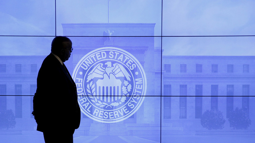 ФРС США впервые за 10 лет снизила базовую ставку