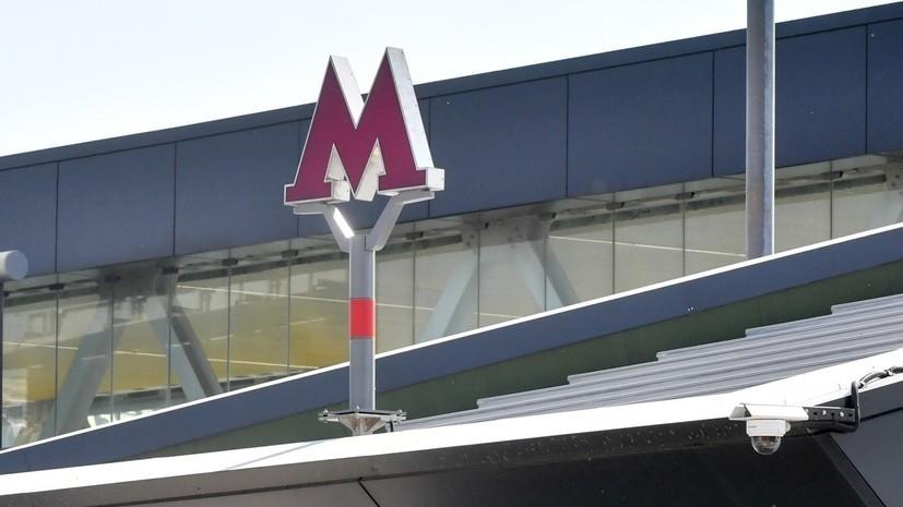 В Москве достроят станцию «Суворовская» Кольцевой линии
