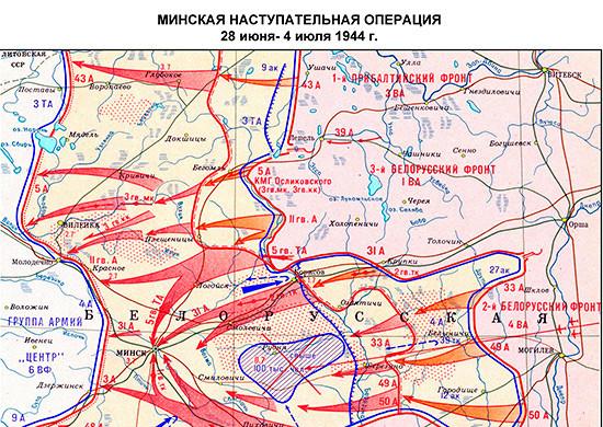 К 75-летию освобождения: Минобороны рассекретило материалы о боях за Минск в ходе Великой Отечественной войны