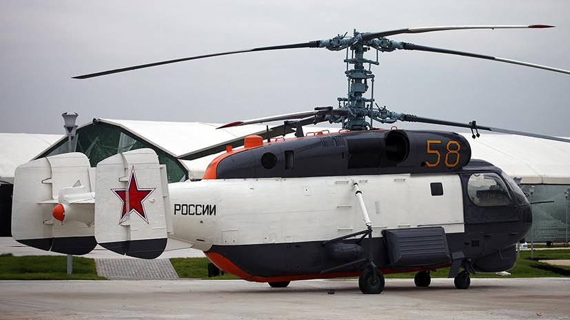 главный кадр минога морской вертолет фото чайную