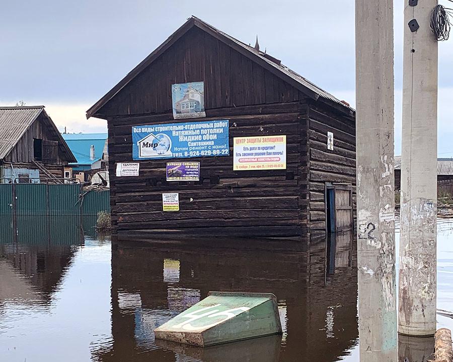 Просто ремонтом потоп для большинства потерпевших не обернётся. Многим семьям придётся строить дома заново