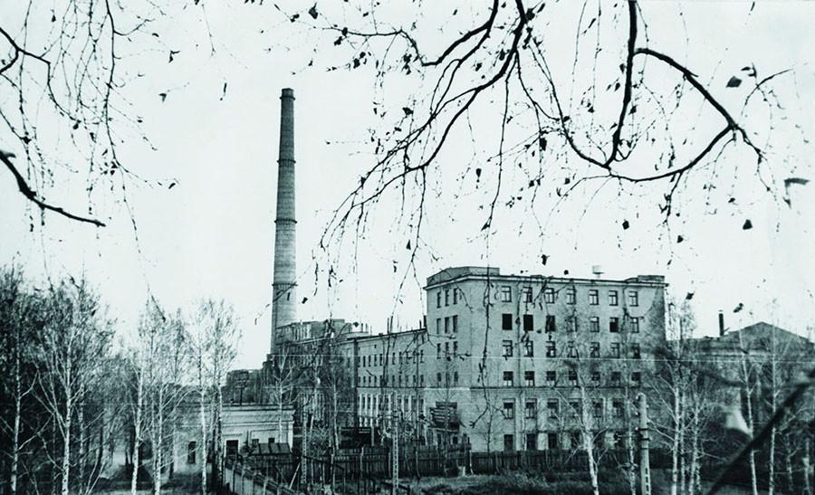 •Производственное объединение «Маяк», декабрь 1948 года