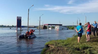 Прокуратура нашла нарушения в работе МЧС в связи с паводком