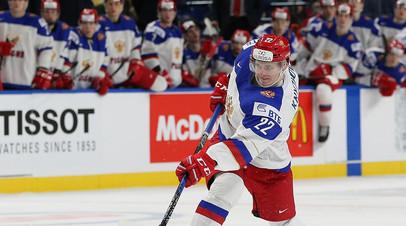 Хоккеист Кныжов подписал контракт с «Сан-Хосе»