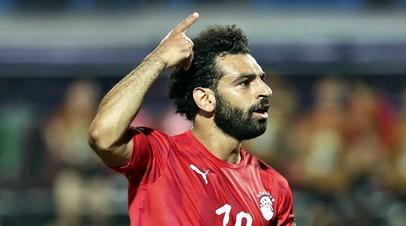 Нападающий сборной Египта по футболу Мохаммед Салах