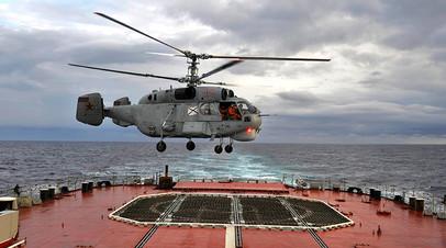 Взлёт вертолета Ка-27 с борта тяжёлого атомного ракетного крейсера «Пётр Великий»
