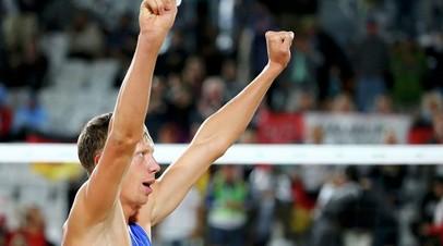 Лямин и Мыськив вышли в плей-офф ЧМ по пляжному волейболу