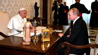 Папа Римский выразил соболезнования в связи с гибелью моряков в России
