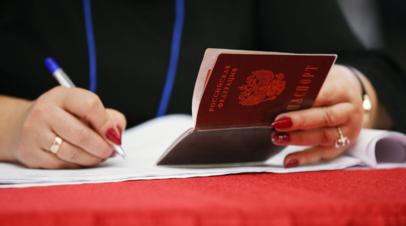 Эксперт оценил преимущества электронных паспортов и трудовых книжек