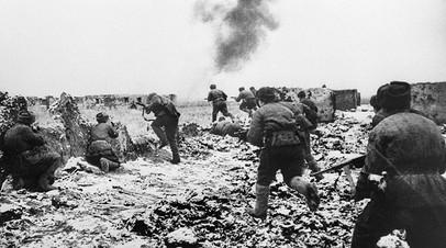 Атака советских войск под Сталинградом