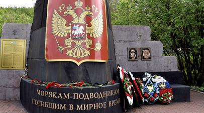 Мемориальный комплекс «Морякам, погибшим в мирное время» в Мурманске
