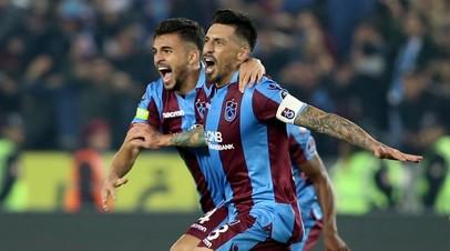 УЕФА отстранил турецкий «Трабзонспор» от еврокубков за нарушение финансового фейр-плей