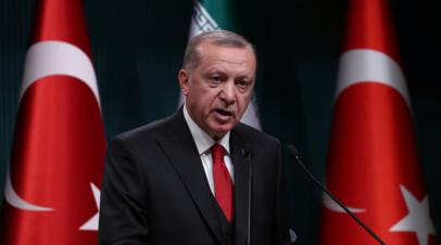 Эрдоган выразил соболезнования в связи с гибелью российских моряков